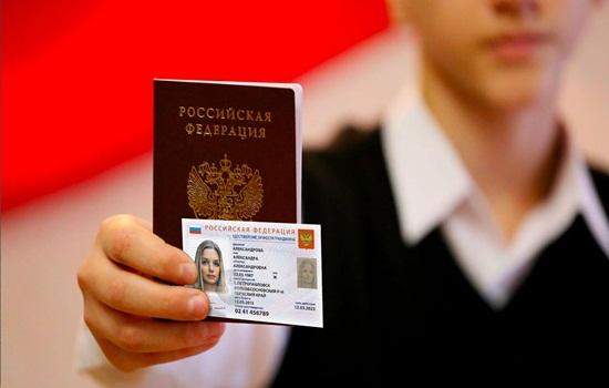 Зачем паспорт при покупке IQOS – инструкция по приобретению девайса