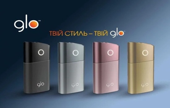 Glo series 2 – инструкция по применению нагревателя